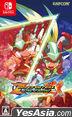Rockman Zero & ZX Double Hero Collection (日本版)
