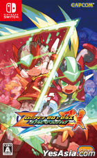 Rockman Zero & ZX Double Hero Collection (日本版)