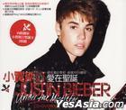 Under the Mistletoe (CD + DVD) (Taiwan Version)