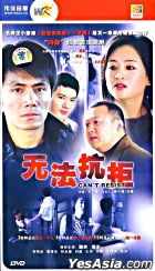 Can't Resist (H-DVD) (End) (China Version)