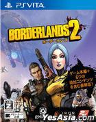 Borderlands 2 (日本版)