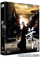 Ip Man (Blu-ray) (Lenticular Limited Edition) (Amaray Case + Booklet + Postcard + Card) (Korea Version)