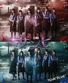 Musical 'Zambi' Blu-ray Box (Japan Version)