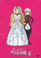 Moretsu Uchu Pirates (DVD) (Vol.6) (Japan Version)