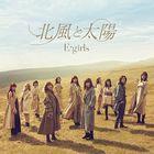 Kita to Taiyou (SINGLE+DVD) (Japan Version)