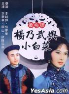 The Adulteress (DVD) (Taiwan Version)