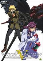 Mobile Suit V Gundam Vol. 7  (Japan Version)