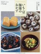 Ukatama Bessatsu 01874-06 2021