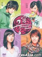 Princess Hours (Ep.1-24) (End) (English Subtitled) (Malaysia Version)