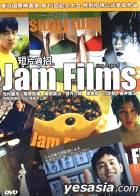 Jam Films (Hong Kong Version)