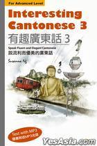 Interesting Cantonese 3