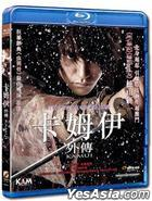 Kamui - The Lone Ninja (Blu-ray) (English Subtitled) (Hong Kong Version)
