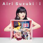 i (Normal Edition) (Japan Version)
