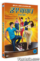 Kung Fu Pho (DVD) (Korea Version)