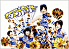 Dandri. Dance Drill DVD Box (Japan Version)