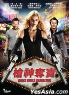 Guns, Girls and Gambling (2012) (VCD) (Hong Kong Version)