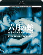 A Snake of June (Rokugatsu no Hebi) (Blu-ray)[New HD Master] (Japan Version)
