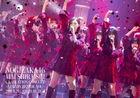 Mai Shiraishi Graduation Concert -Always beside you- (Normal Edition) (Japan Version)