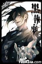 Black Butler (Vol. 28)