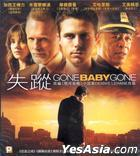 Gone Baby Gone (2007) (VCD) (Panorama) (Hong Kong Version)
