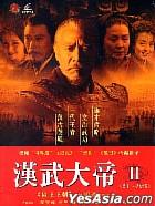 汉武大帝 (II) (21-40集) (待续) (台湾版)
