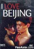 I Love Beijing (DVD) (US Version)
