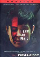 我,看見惡魔 (DVD) (美國版)