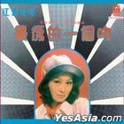 Zui Hou De Yi Ge Wen (Singapore Version)
