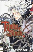 Trinity Blood (Vol.1)