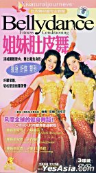 Bellydance Fitness Conditioning (DVD) (China Version)