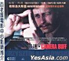 Camera Buff (VCD) (Hong Kong Version)