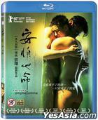 Amphetamine (Blu-ray) (Uncut Edition) (Taiwan Version)