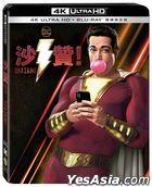 Shazam! (2019) (4K Ultra HD + Blu-ray) (Taiwan Version)