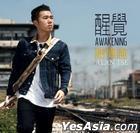 Awakening (CD + DVD)