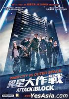 Attack the Block (2011) (DVD) (Hong Kong Version)
