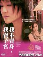 True Women For Sale (DVD) (Taiwan Version)