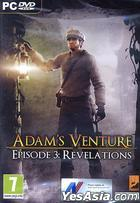 Adam's Venture Episode 3: Revelations (英文版) (DVD 版)