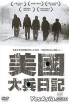 Where Soldiers Come From (DVD) (Taiwan Version)