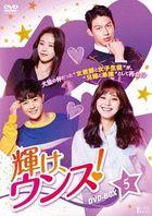 Still Loving You (DVD) (Box 5) (Japan Version)