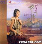 China Voices (Blu-spec CD) (China Version)