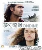 Ondine (VCD) (Hong Kong Version)