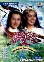 Double Fantasies (1981) (DVD) (Ep. 1-10) (End) (Digitally Remastered) (TVB Drama)