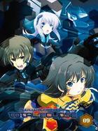 Total Eclipse Vol.9  [Blu-ray] (First Press Limited Edition)(Japan Version)