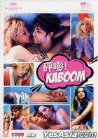 砰嘭! (2010) (DVD) (香港版)