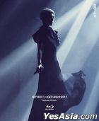 Miriam Yeung 321 Go! Concert Live 2017 (Blu-ray)