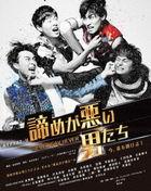 BOYS AND MEN STAGE ' Akirame ga Warui Otoko Tachi -Never Say Never' (DVD) (Japan Version)