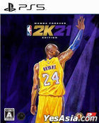 NBA 2K21 Mamba Forever Edition (Japan Version)