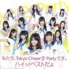 Watashi Tachi Tokyo CheerCheer Party desu.HI! (Japan Version)
