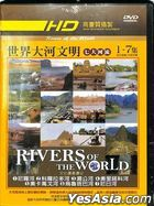 Rivers Of The World (DVD) (Ep. 1-7) (7-Disc Edition) (Taiwan Version)