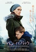 Ben Is Back  (Blu-ray)(Japan Version)